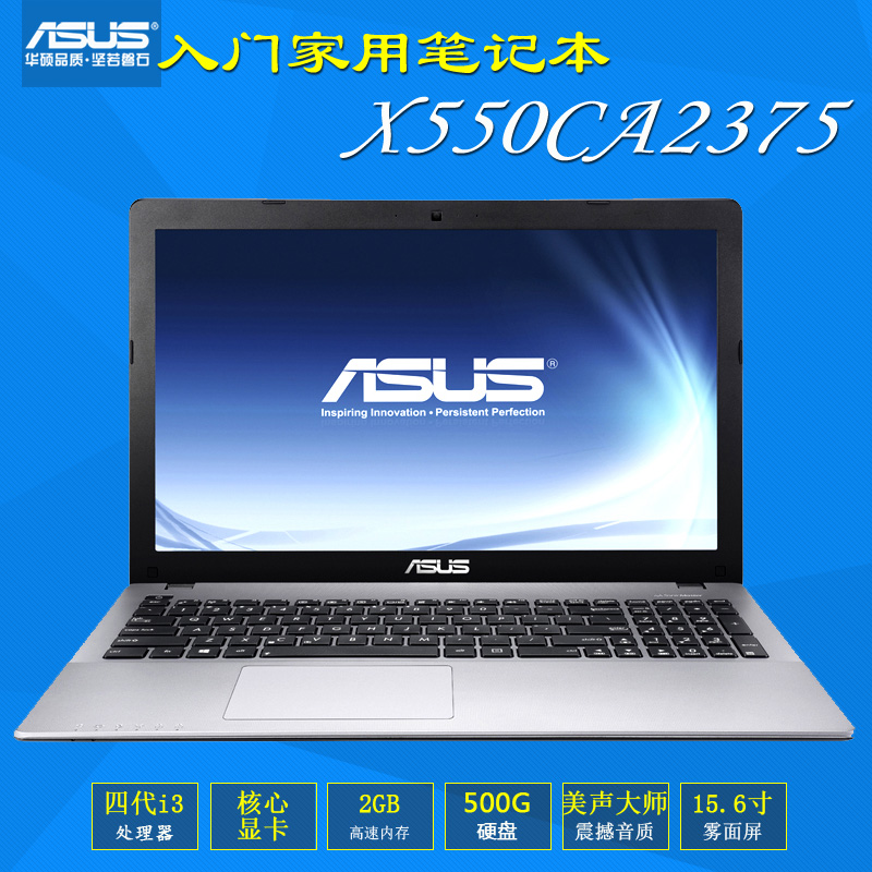 ноутбук ASUS X550CA X550CA2375/15.6 I3/500g for asus x550lc laptop motherboard x550lc rev2 0 i3 4010u graphic gt720m non integrated mainboard 100