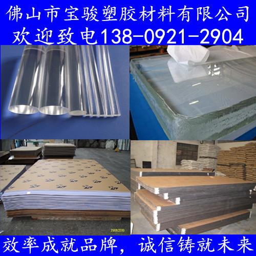 Акриловая пластина Taiwan PMMA PMMA паяльник bao workers in taiwan pd 372 25mm