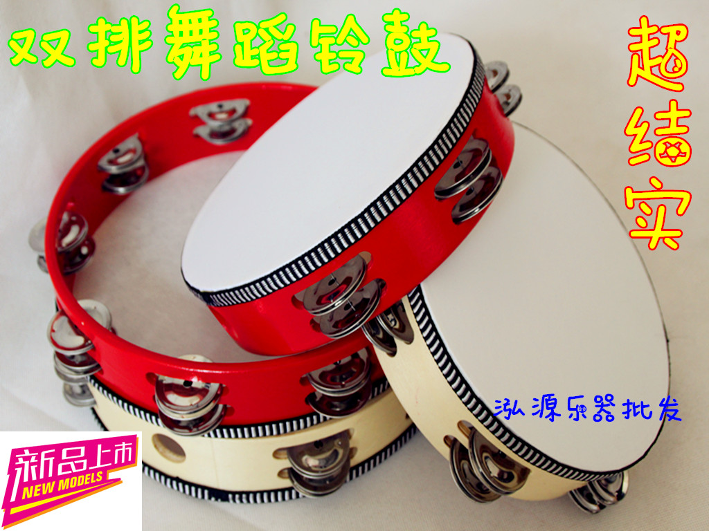Детский бубен Hongyuan musical instruments electric guitar tl musical instruments rosewood fretboard chinese for sale custom shop free shipping