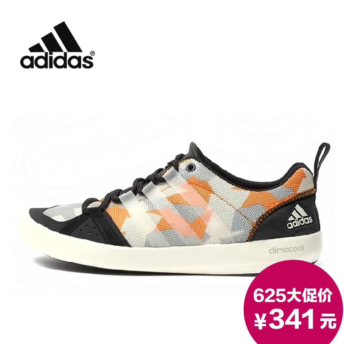 Кроссовки облегчённые Adidas b26625 2015 B26626 B26627