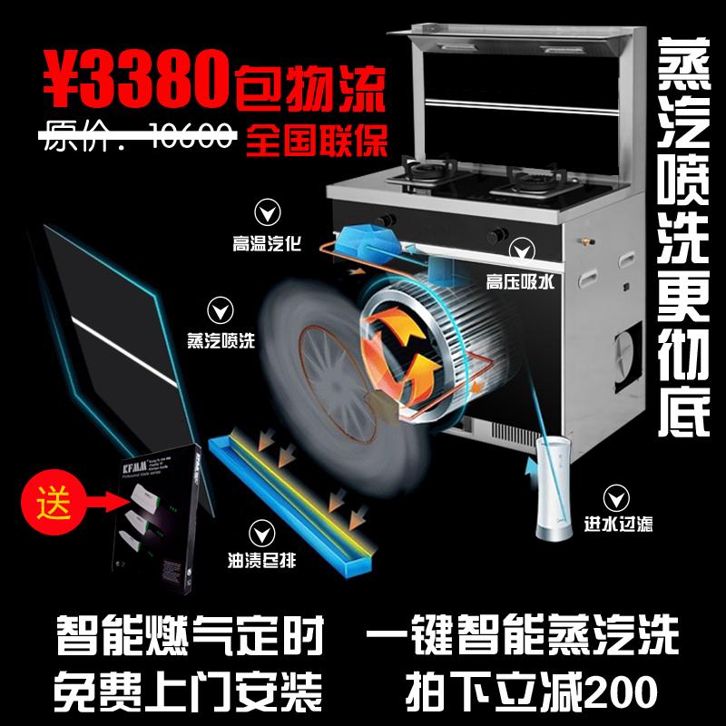 SAKANICH/樱驰 YF23侧吸式自动清洗集成灶天猫特价 3570.00 元