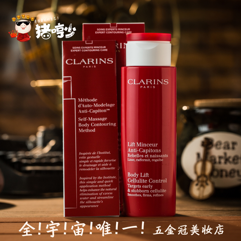 Clarins  HD 200ml clarins 50ml 600