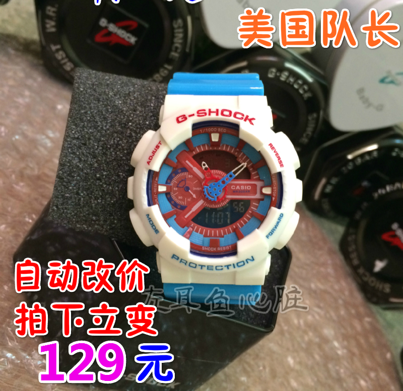 Часы CASIO  G-SHOCK Baby-g часы женские casio g shock baby g ba 120 7b white