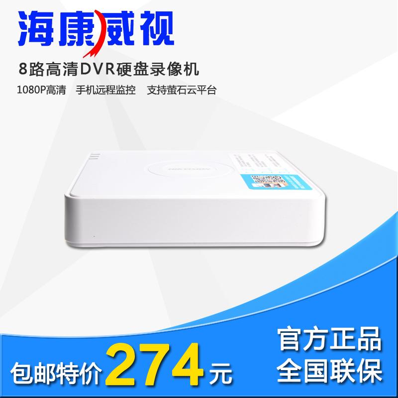 Цифровой видеорегистратор HIKVISION  DVR DS-7108HC-E1  цена