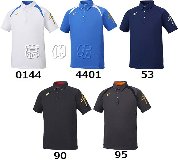 Рубашка поло Asics POLO SHIRT XA6159 asics asics court shorts