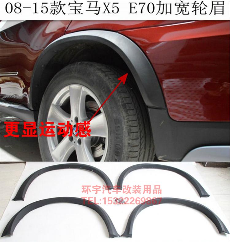 Накладки на колесные арки BMW  08-15 X5 E70 X5 накладки на пороги bmw x5 ii e70 2006 carbon