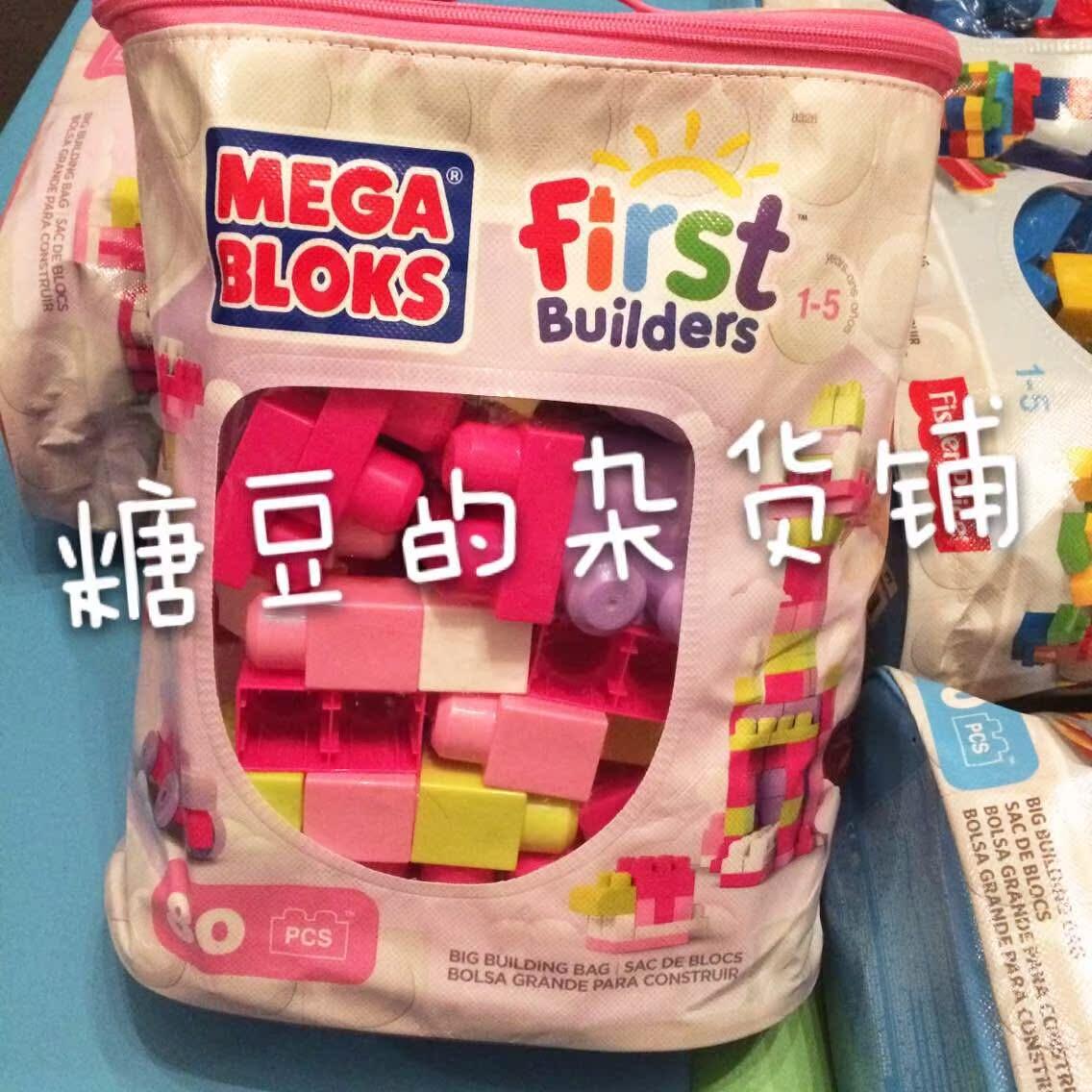Лего, Кубики Mega bloks  80
