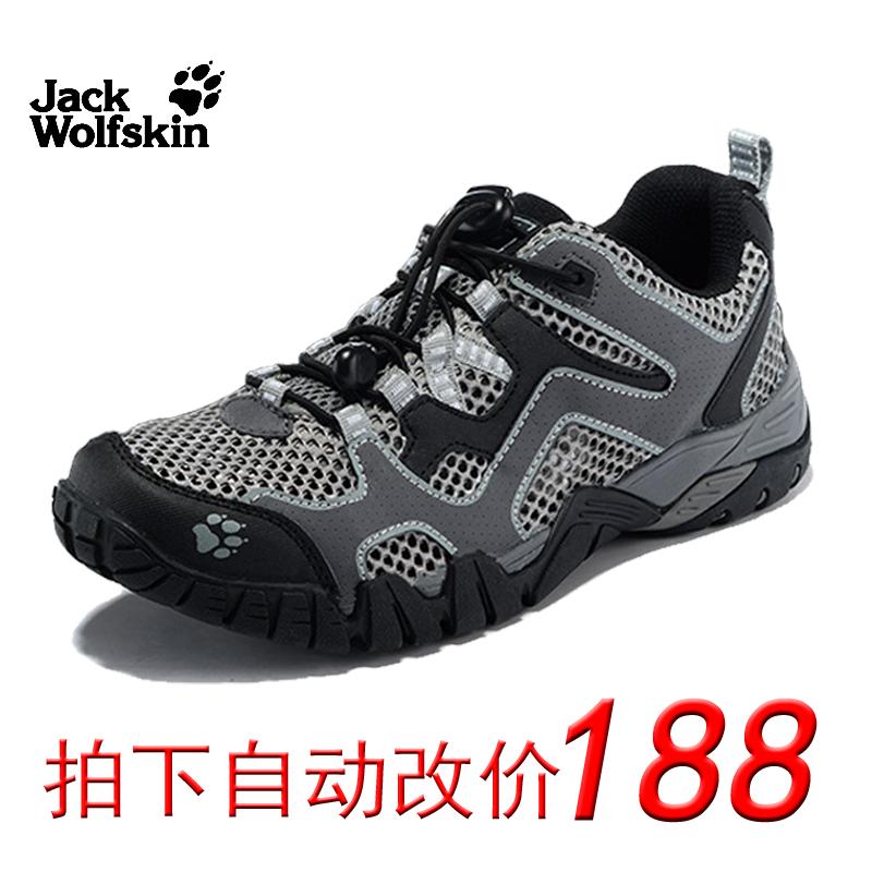 трекинговые кроссовки Jack wolfskin 8805 ботинки трекинговые jack wolfskin jack wolfskin ja021amaoqh6