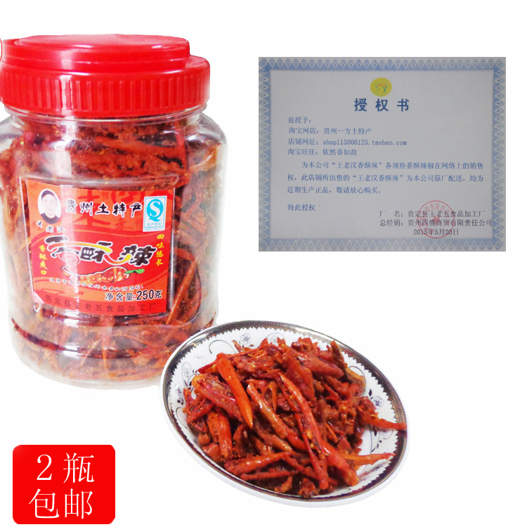 Old King  250g говядина old sichuan 250g 2