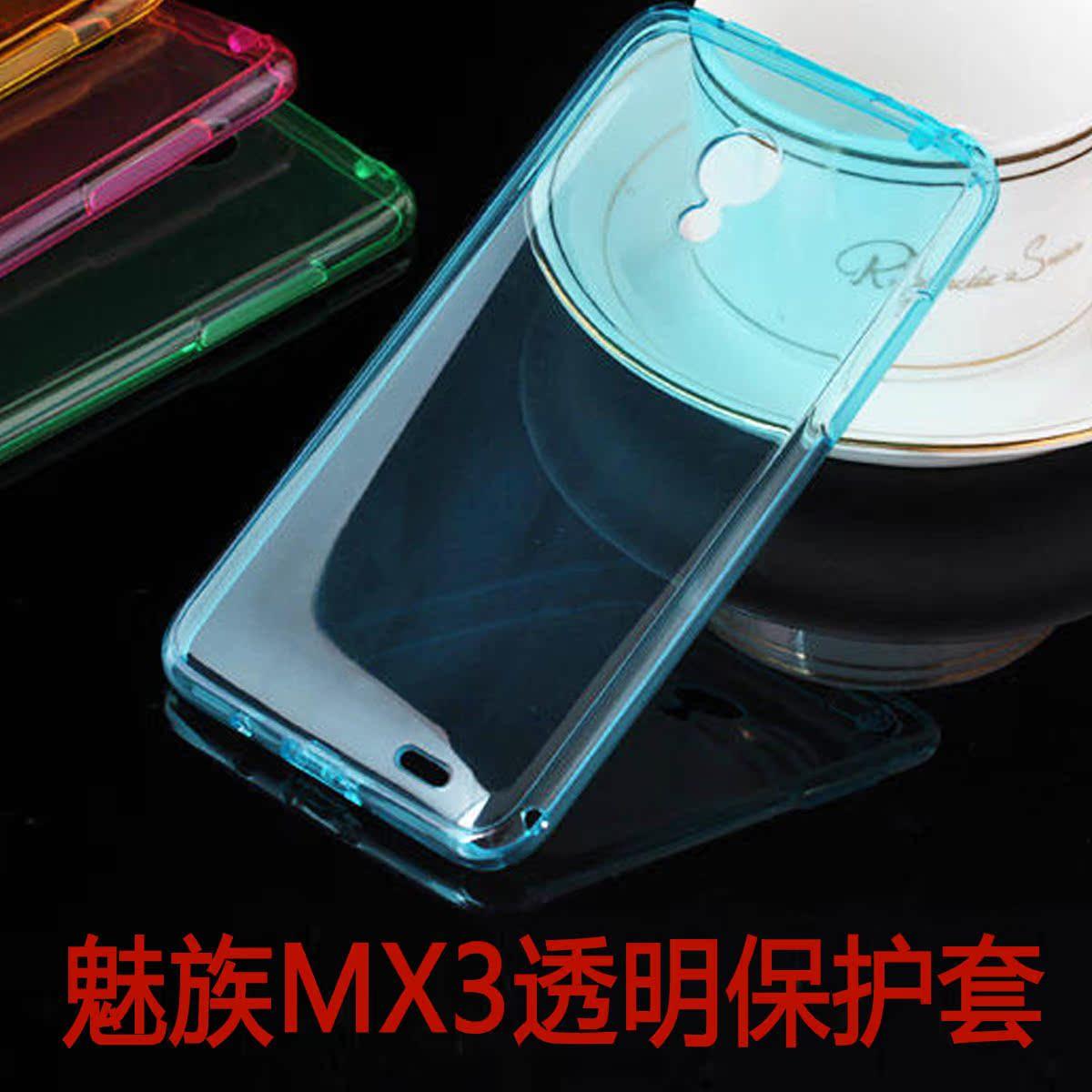 Чехлы, Накладки для телефонов, КПК Mei zu MEIZU MX3 MX4 TPU чехлы накладки для телефонов кпк dob mx4 pro