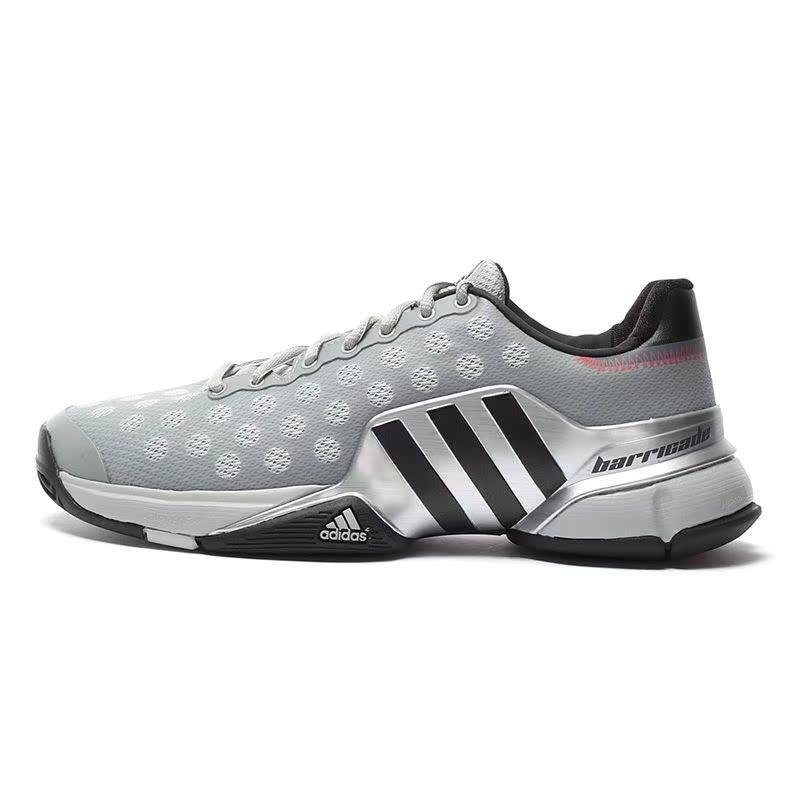 Кроссовки для тенниса Adidas  2015 B39797 цена 2017