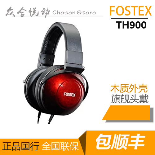 Наушники OTHER  FOSTEX TH900 Th-900 HIFI th 900