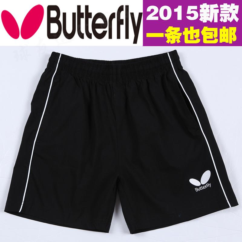 Форма для настольного тениса Butterfly 1529.1104.301
