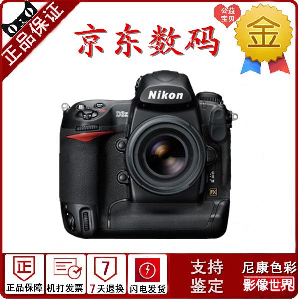 профессиональная цифровая SLR камера NIKON  D4s профессиональная цифровая slr камера nikon d3200 18 55mm vr