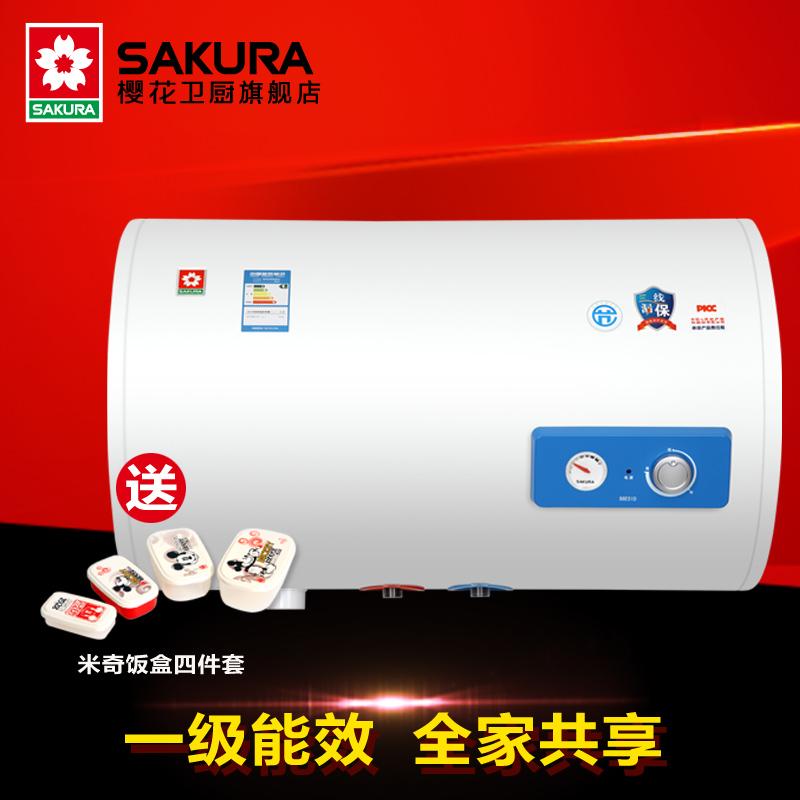 樱花电热水器88E51D
