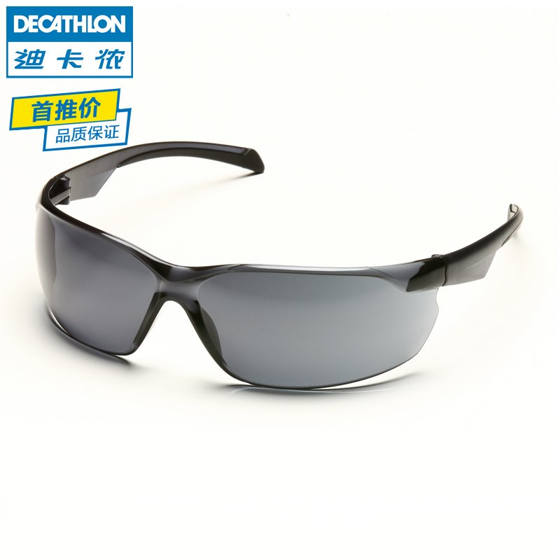 велоочки Decathlon 8118521 Dec ORA кроссовки decathlon kalenji