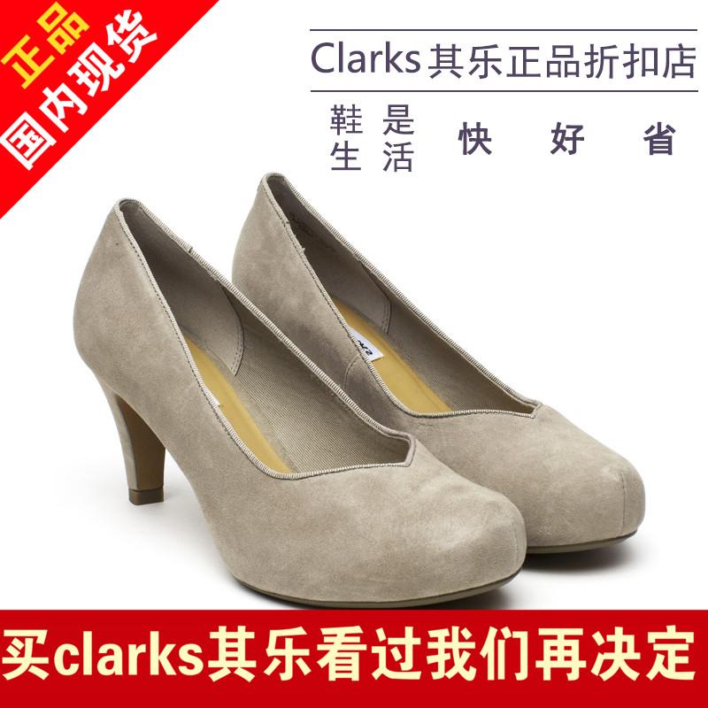 туфли Clarks 203528834 Chorus Voice 20357248 26103970 цены онлайн