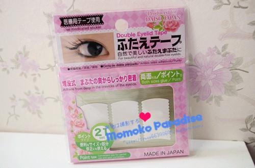 Клейкие полоски для лифтинга век/изменения разреза глаз Japanese Daiso  21 клейкие полоски для лифтинга век изменения разреза глаз japanese daiso 21