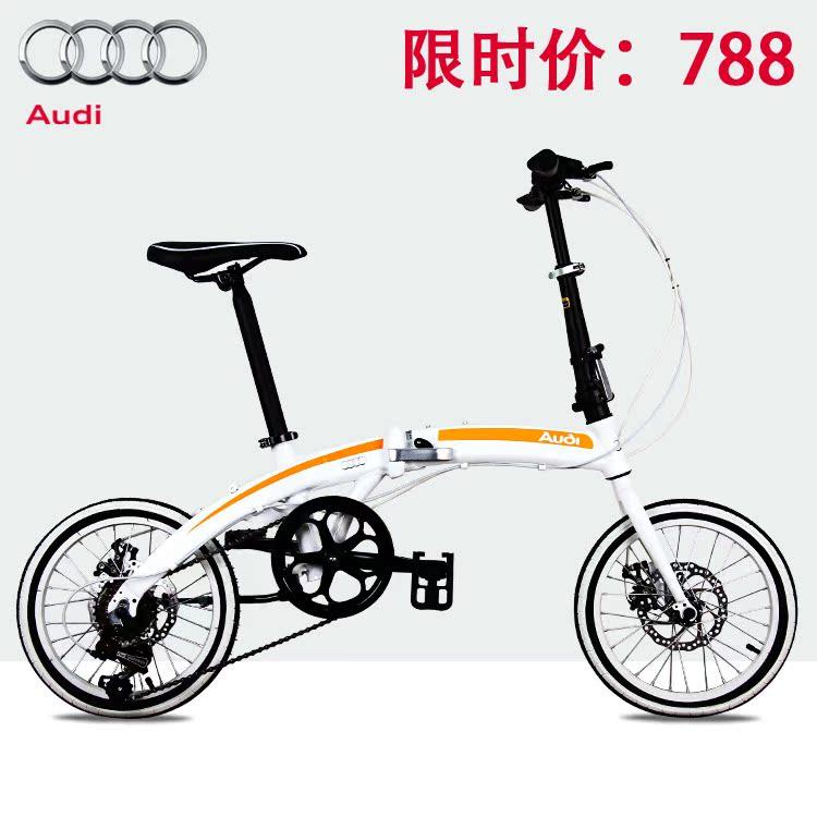 складной велосипед Audi 16