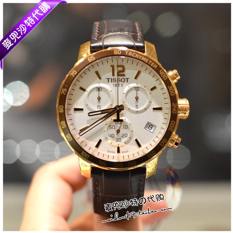 Часы Tissot  T095.417.36.037.00