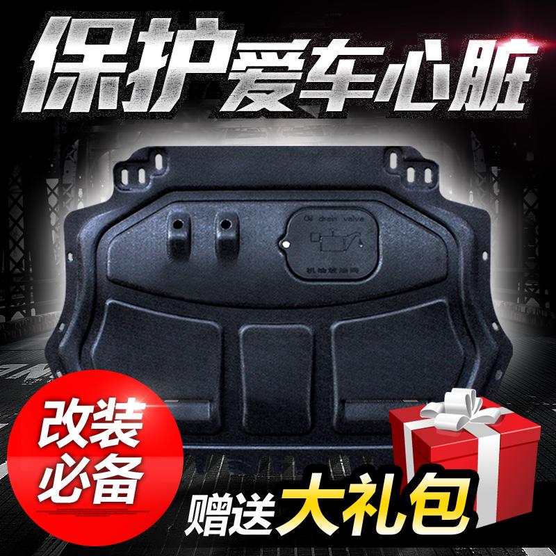 Защита картера Racen tcw 29 939618pf a c evaporator core