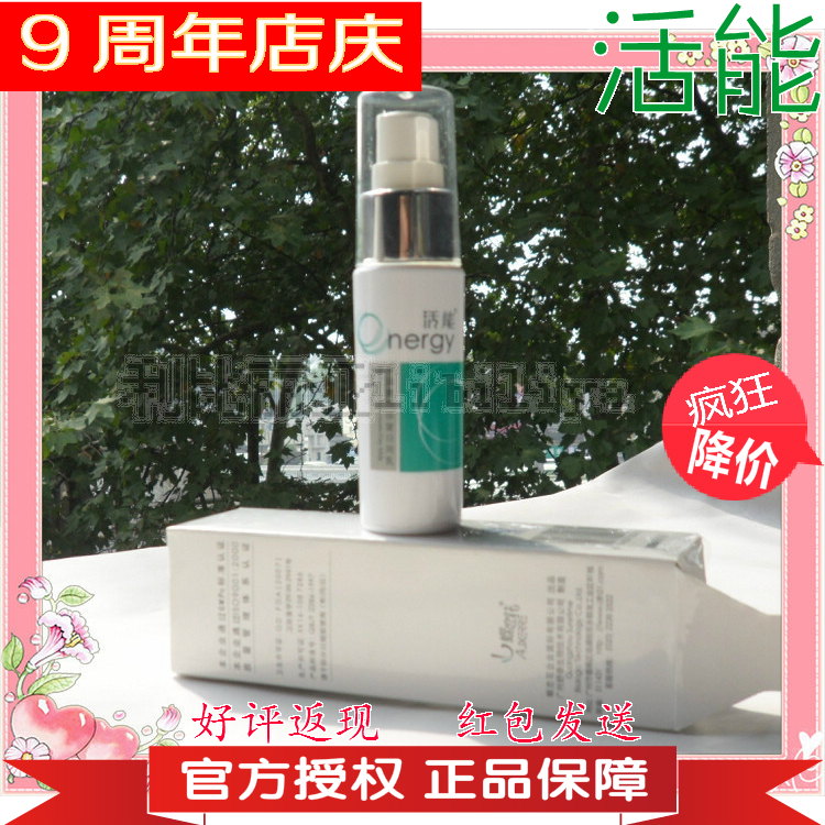 live-can-kr602-30ml