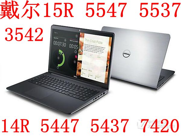 ноутбук Dell  15(5547) 5447 5437 5537 7447 3542 laptop keyboard for dell 15 5547 17 5748 15 3541 15 3542 15 5542 15 5545 black fr french with frame mp 13n76fo 442