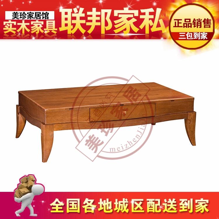 столик Federal N09703NA