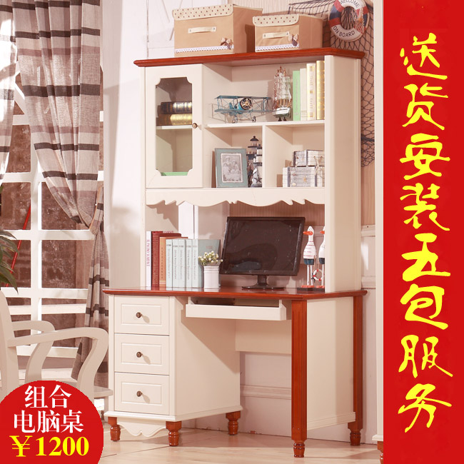 Письменный стол Lung Shun brand furniture