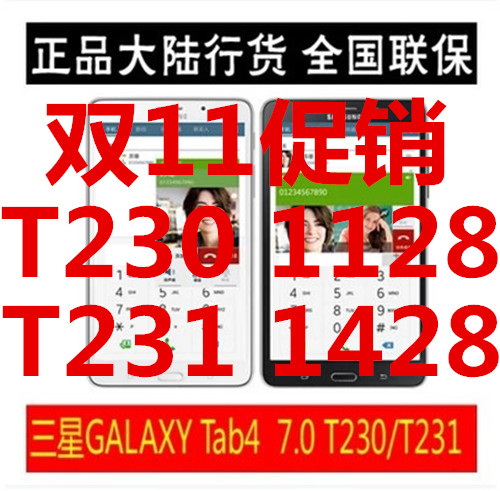 Планшет Samsung GALAXY Tab4 SM-T231 -3G 8GB Wifi T230 10pcs ogs tested lcd panel for samsung galaxy tab 4 7 0 t230 t231 lcd display brand new with tracking number