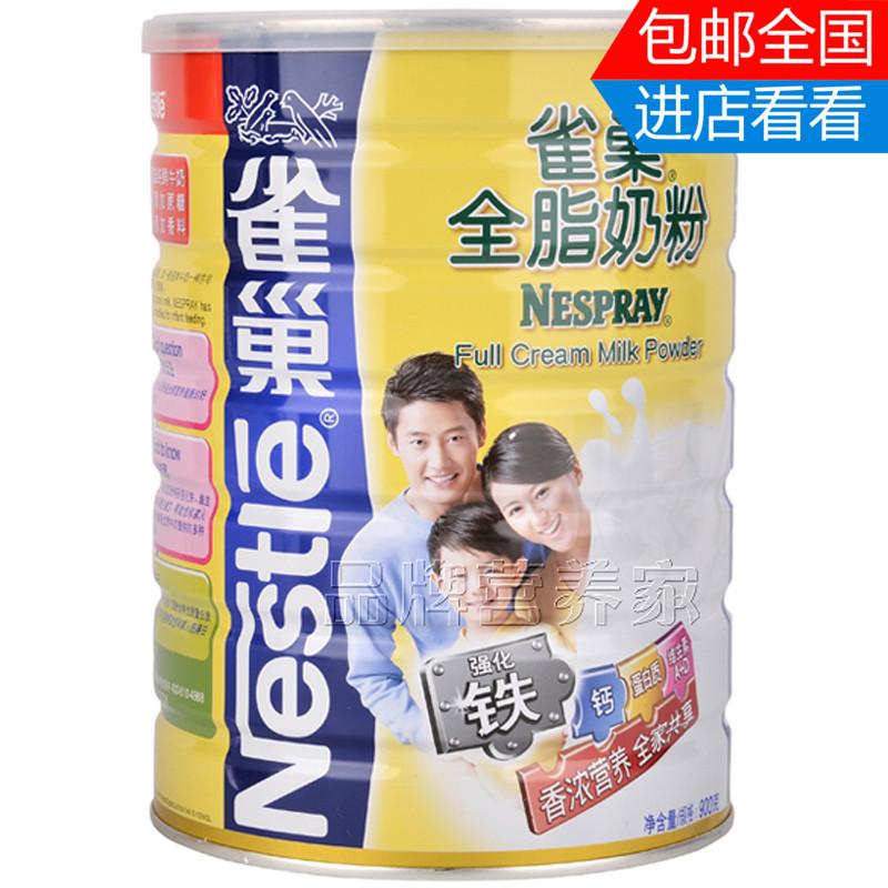 Nestle  900g karihome 900g