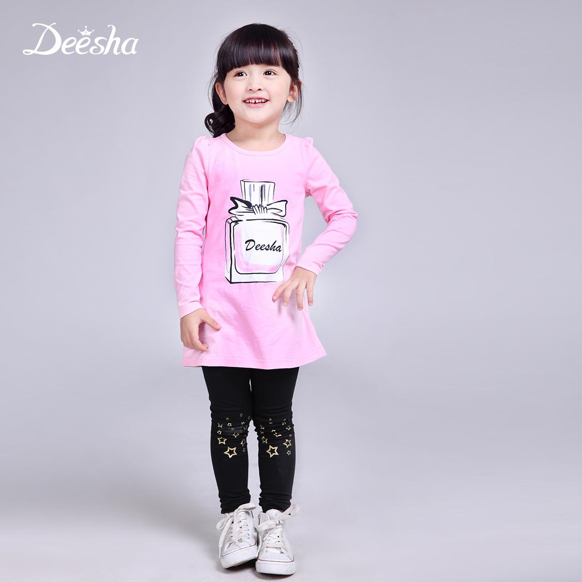 Футболка детская DEESHA 1510124 2015 shakespeare lexicon