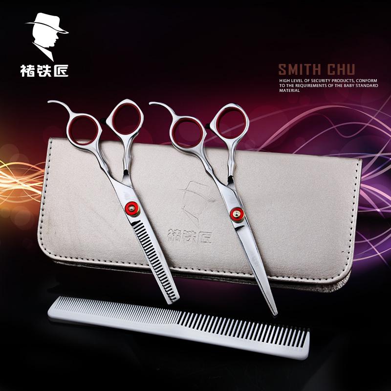 Ножницы парикмахерские SMITH CHU XK12 воблер smith jib