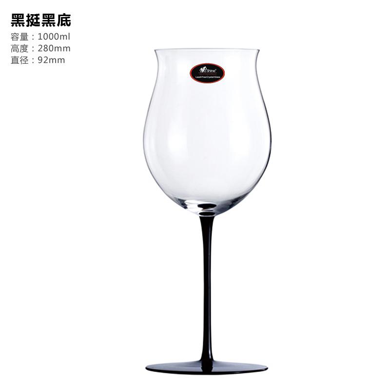 Бокал для вина Z/shine Z/3 Z-shine