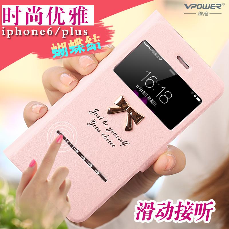 Чехлы, Накладки для телефонов, КПК Vpower  6plus Iphone6 4.7 Pg6 чехлы накладки для телефонов кпк phone shell iphone6 iphone5s 6plus 4s
