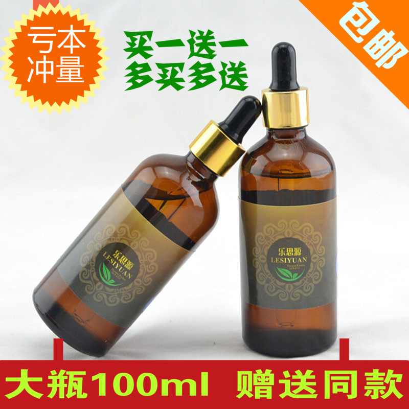 100ml aesop 100ml
