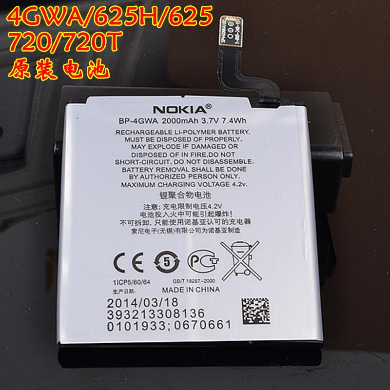 Аккумулятор для мобильных телефонов Nokia  BP-4GWA Lumia625 625H 720T 720 чехол для для мобильных телефонов nokia lumia 625 n625 py um234