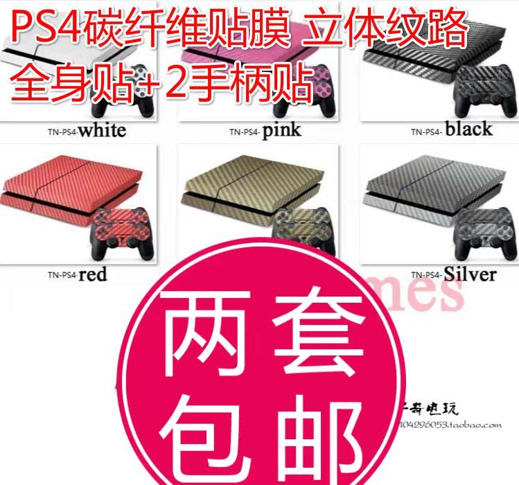 Аксессуары для PS2, PS3   PS4 PS4 монитор для ps4