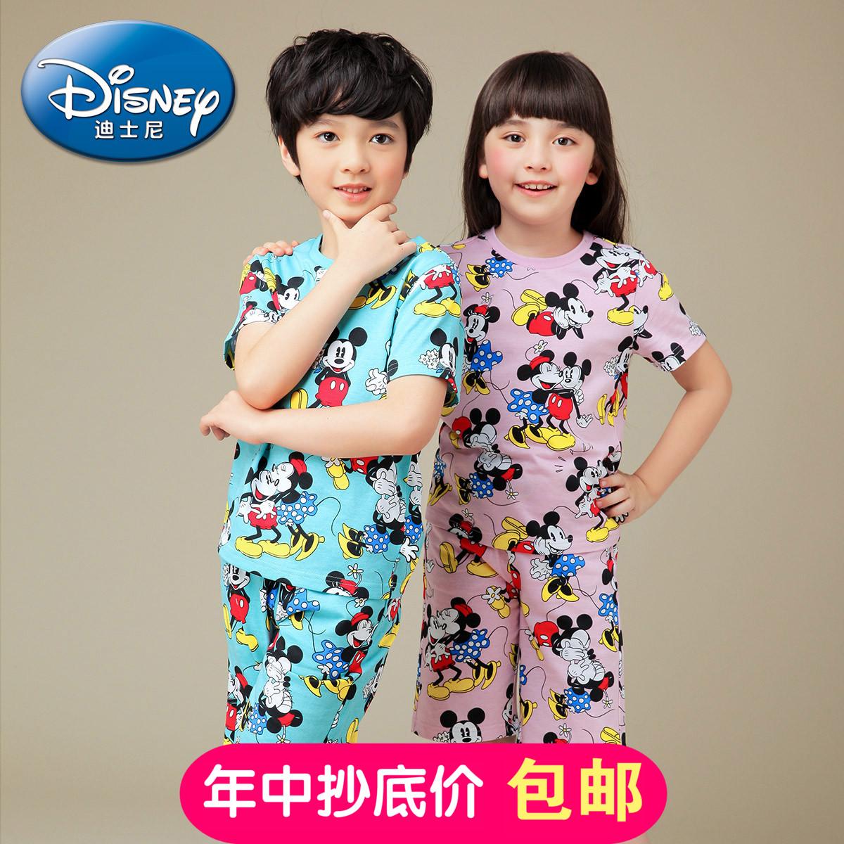детский костюм Disney kx517010/1 2015 детский костюм 260 2015