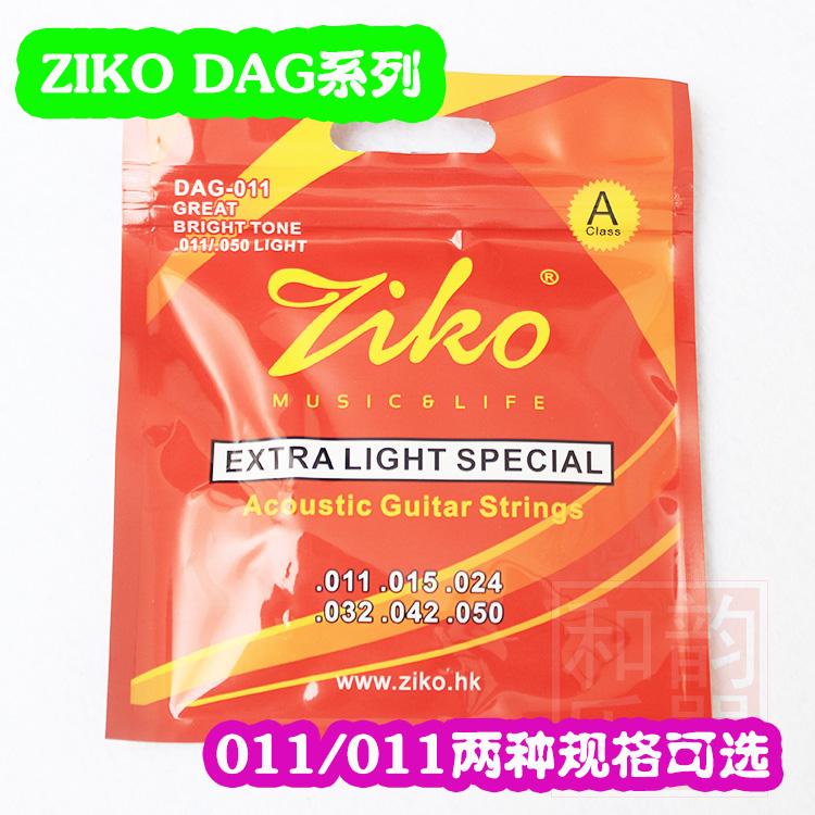 Струны для гитар   ZIKO 010/011 духи blumarine bellissima 30 50 100ml