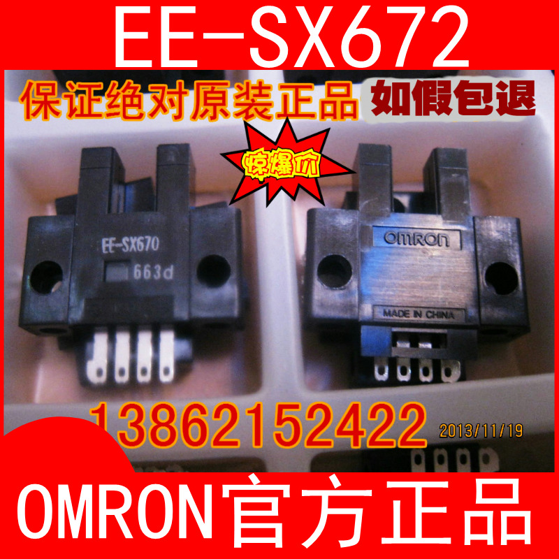 ИК-выключатель Omron EE-SX672 EE-SX673 EE-SX671 EE-SX670 SX674 2pcs hrb lipo 2s battery 7 4v 3600mah 35c max 70c rc bateria drone akku for helicopter quadcopter car boat airplane