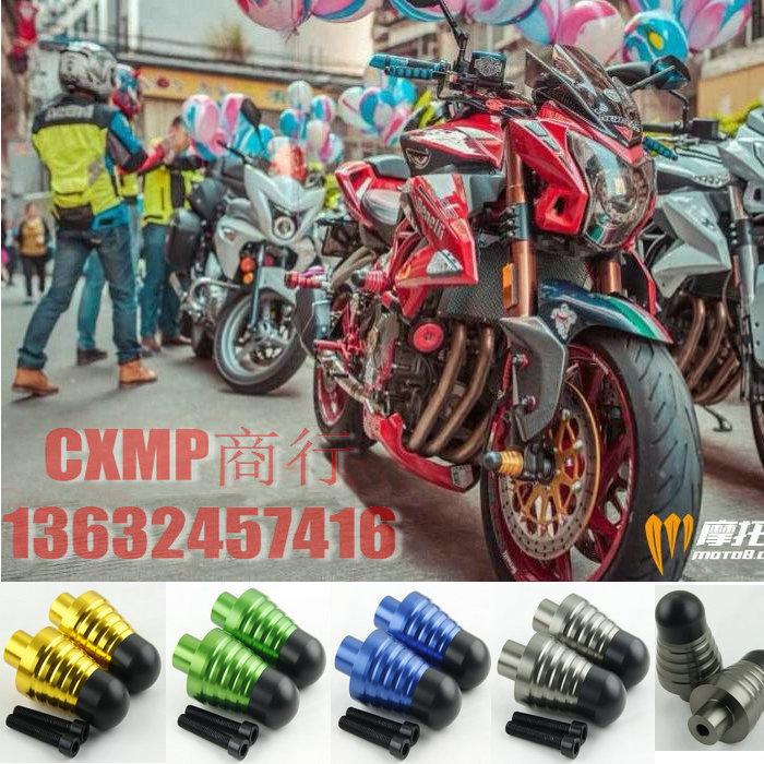 Дуги безопасности для мотоцикла 600 BJ300 BJ600 BN600 CNC