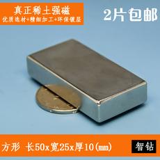 Магнитные компоненты 50 25 10