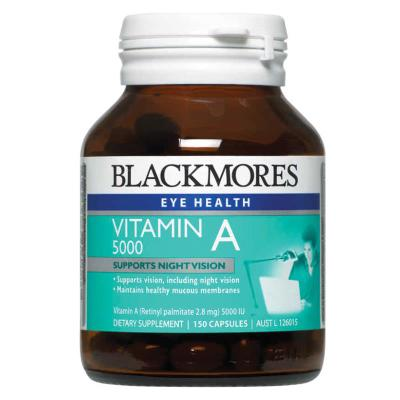 O Jiabao  Blackmores Vitamin 5000IU 150 mason natural vitamin d3 2000 iu softgels 120 ea