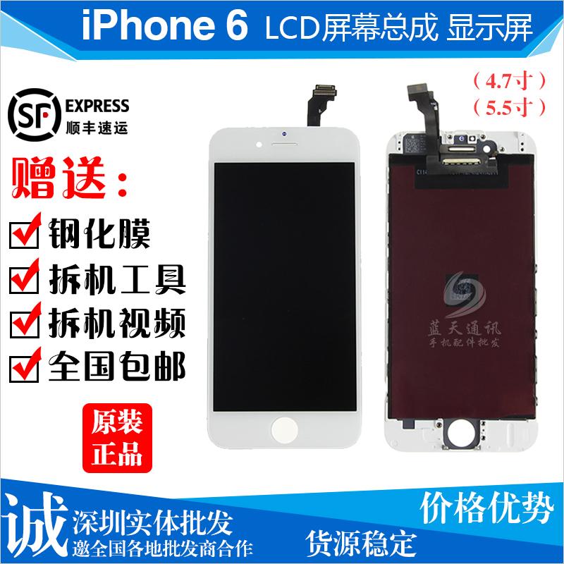 Запчасти для мобильных телефонов Apple  Iphone6 4.7 Plus 5.5 5S запчасти для мобильных телефонов cain iphone5s iphone6 6plus 5s
