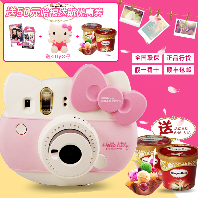 Полароид Fujifilm Instax Mini8 HELLO KITTY полароид fujifilm instax210 210