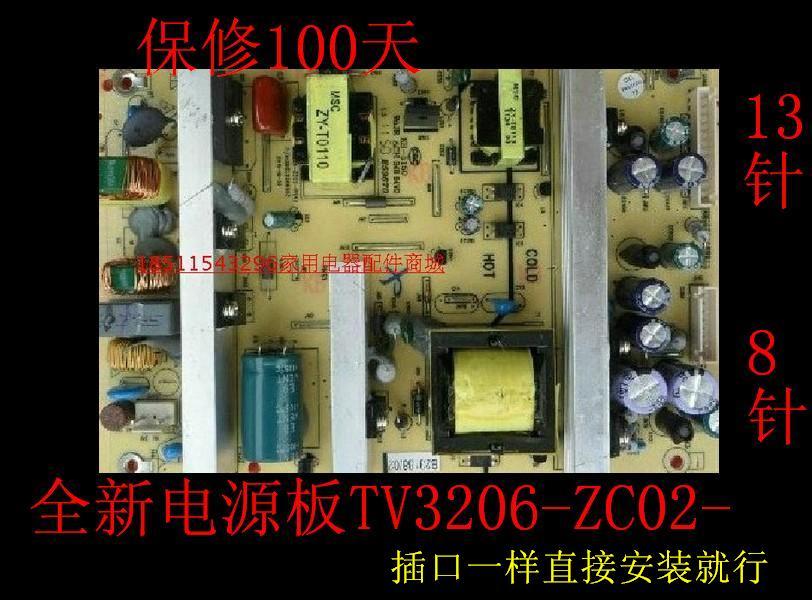 LCD, CRT аксессуары   100% L32M02 L32E10 TV3206-ZC02-01A KB-5150 tfb4213as fjm21t001 fbt for new crt tv