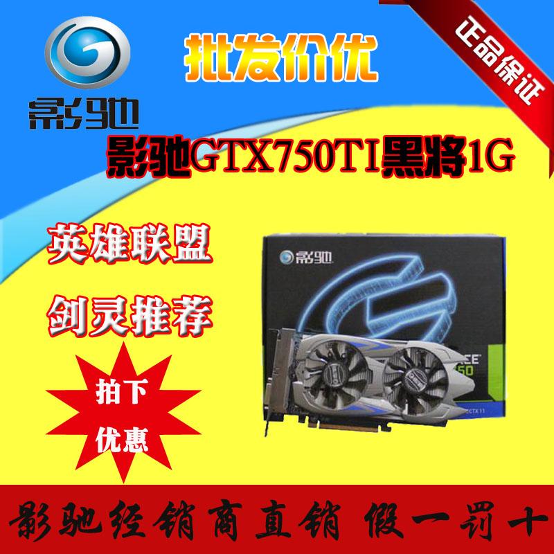 Видеокарта Galaxy GTX750Ti 1G 128bit GTX650TI