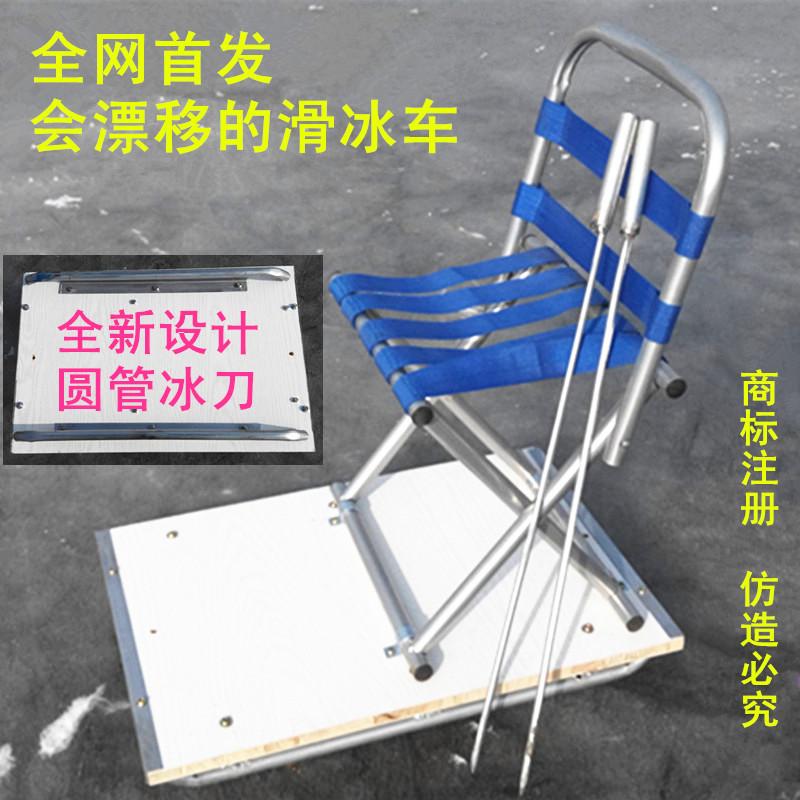 товары для спорта на льду Chun source  80 комплектующие для косметических приборов chun can 20 12