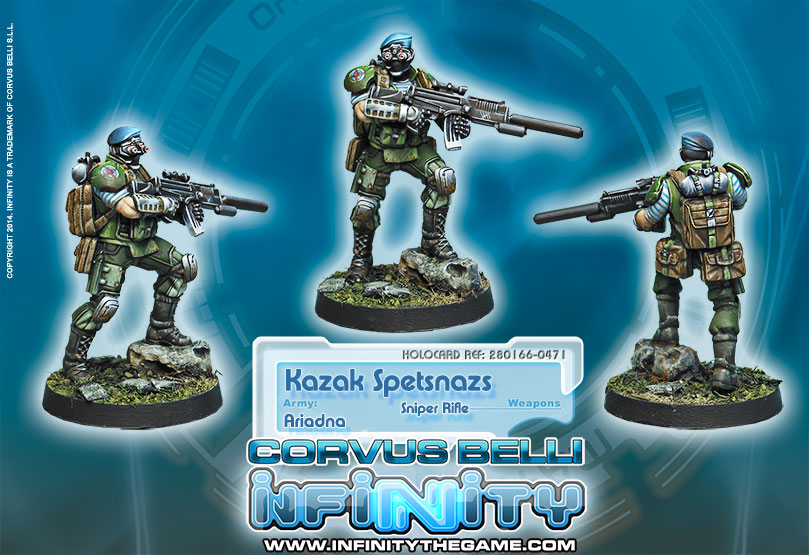 Детская игрушка INFINITY Ariadna Spetsnaz (Sniper Rifle) falling into infinity cd